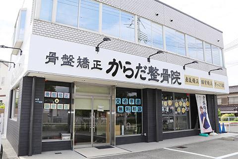 丸亀製麺さんの横に当院があります